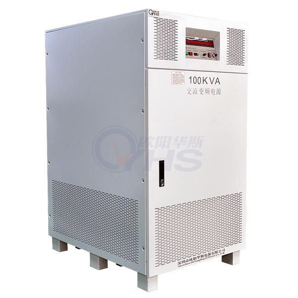 变频变压电源,50HZ转60HZ电源,100KVA变频电源