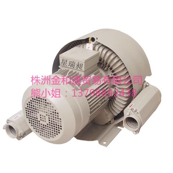 电镀用高压风机 高压风机 台湾高压风机