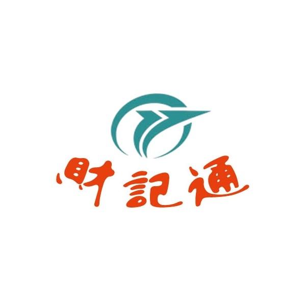 北京公司注册需要什么材料