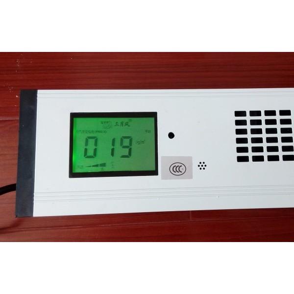 PM2.5窗式新风净化器