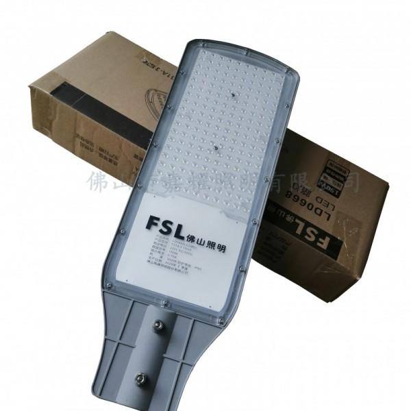 佛山照明LED路灯战狼系列150W白光道路照明灯具