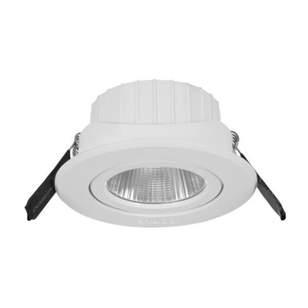 欧普照明LED嵌入式射灯4W/7W灵众Ⅱ天花射灯