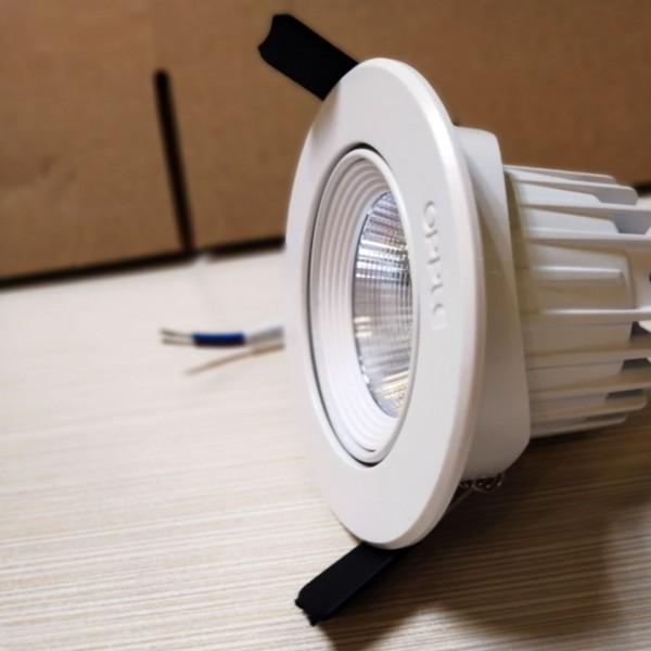 欧普照明LED嵌入式射灯灵清II天花灯牛眼灯