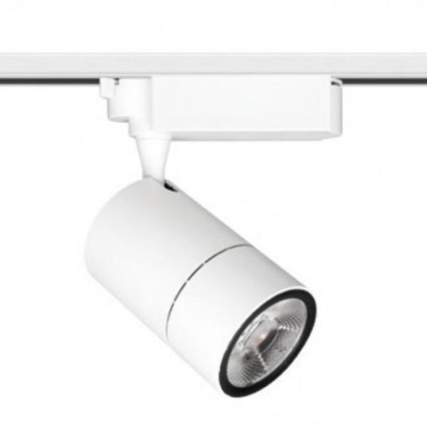 欧普照明35W大功率轨道式射灯灵清II25W导轨灯