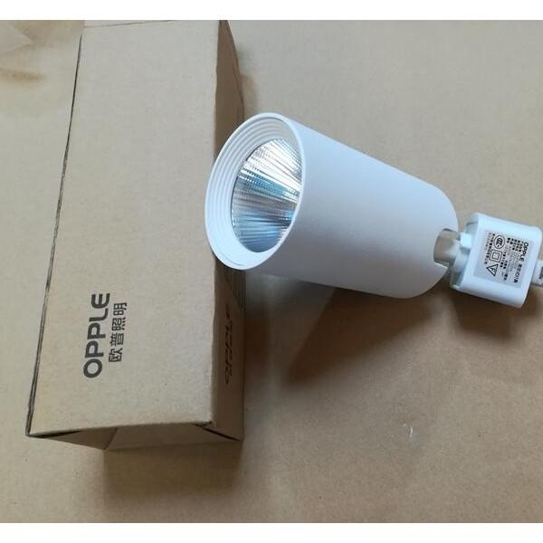 欧普照明LED5W7W10W小功率轨道式射灯