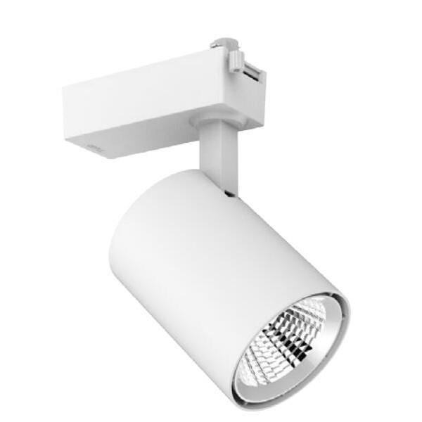 欧普LED10W轨道式射灯灵众II导轨灯COB射灯