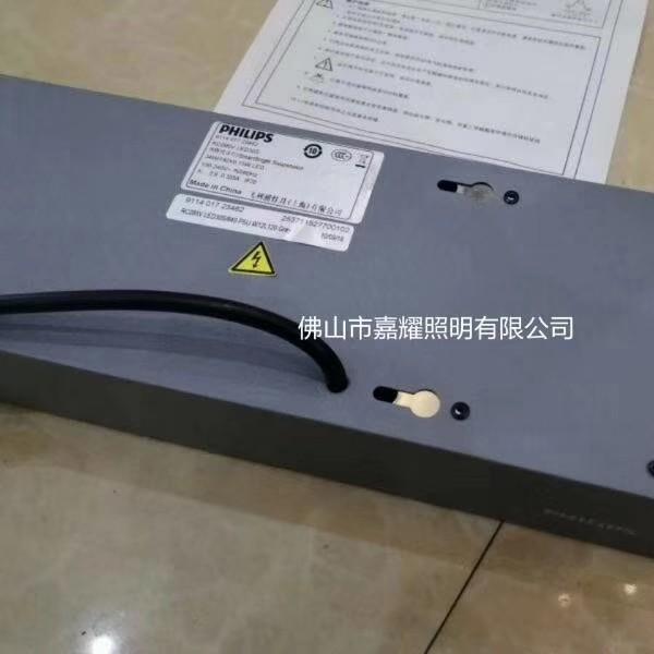 飞利浦明晖LED线条灯RC095V LED吊线灯