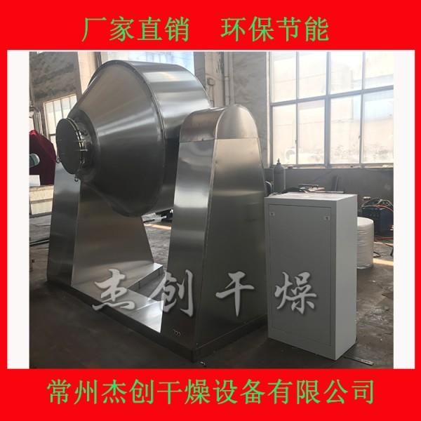 厂家直销电加热回转真空干燥机 双锥真空干燥机