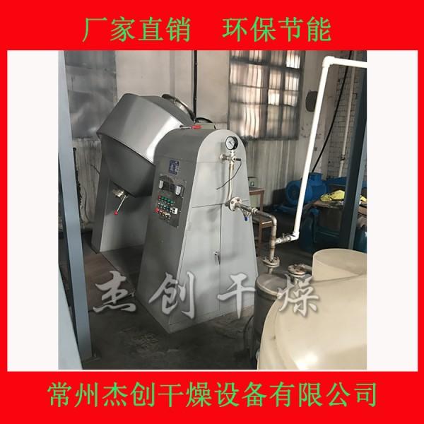 化工物料烘干机 蒸汽型双锥回转真空干燥机