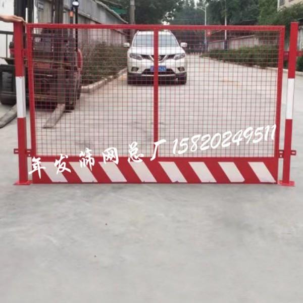 广州厂家基坑护栏现货 工地施工安全隔离防护围栏