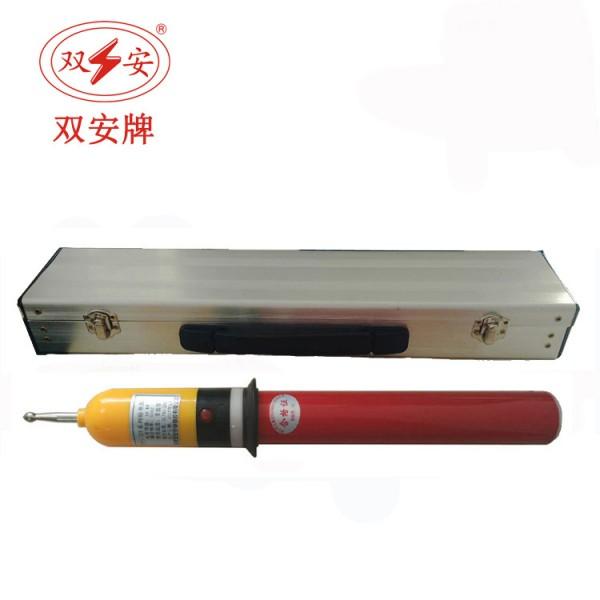 陕西西安供应双安牌 高压10kv声光验电器 测电棒 验电笔