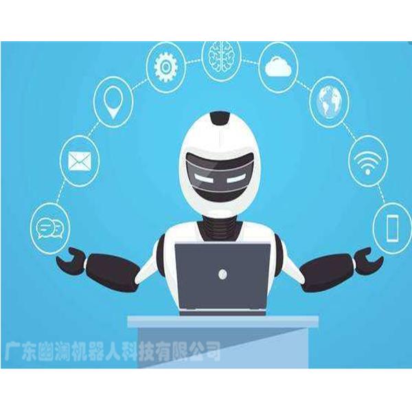广东幽澜人工智能云服务系统