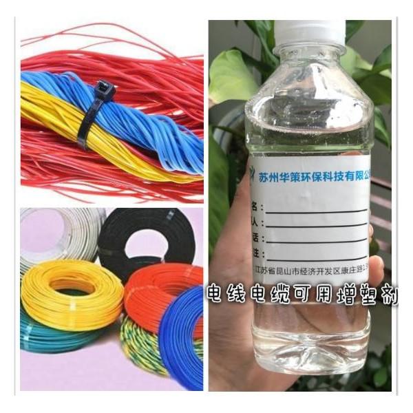 电缆料造粒专用环保氯化石蜡通过ROHS2.0标准不含短链