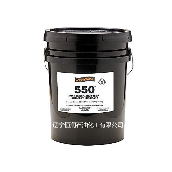 恒润代理供应 JET-LUBE 550®