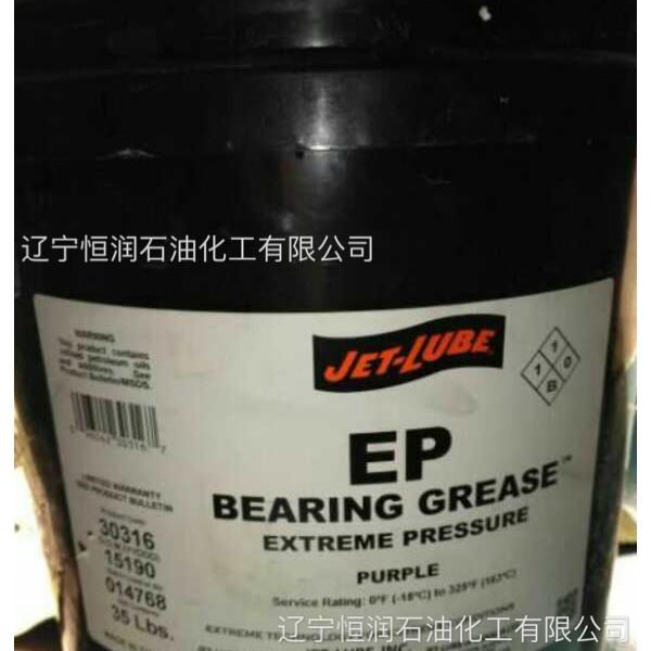 高温润滑脂  JET-LUBE Kopr-Kote®