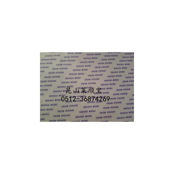 积水双面胶/积水5762~积水535胶带 苏州抄底价品牌