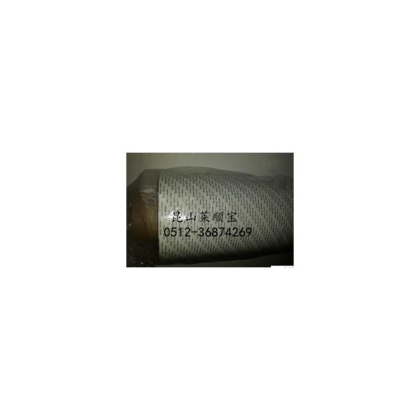 积水5761**积水5215 日本SEKISUI双面胶