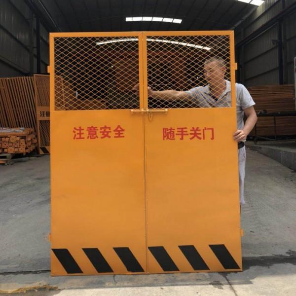 人货梯门现货 施工升降机楼层安全防护门厂家直销