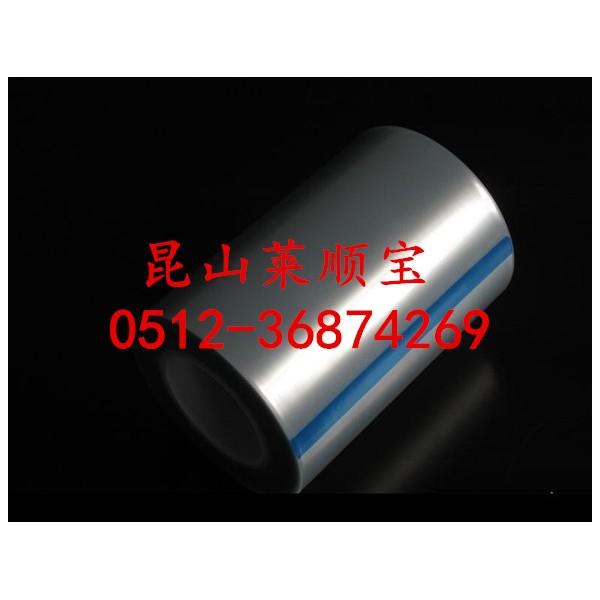 江苏自销:PE防静电保护膜 导光板防静电保护膜 价格降到底