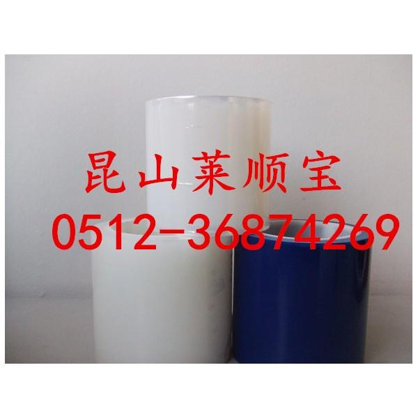 购买:抗静电保护膜 不掉胶防静电保护膜 多种胶带厂家苏州莱顺