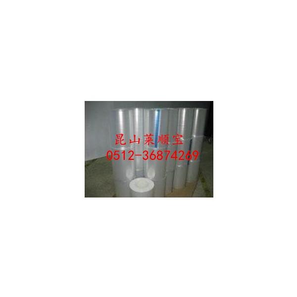 防静电透明保护膜 低粘防静电保护膜 莱顺自销PE保护膜