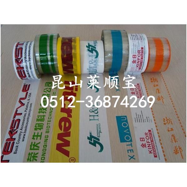 乳白色印字保护膜 印刷保护膜 江苏苏州厂家直接批发