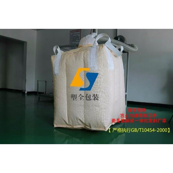 河南厂家低价直销吨包集装袋