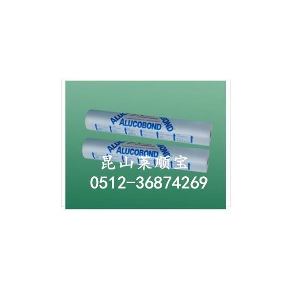 美观优雅:印字黑白保护膜 无残胶黑白保护膜 厂家价格降到低