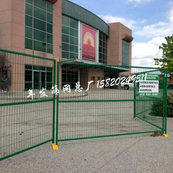加拿大临时护栏 道路隔离临时可移动防护栏网