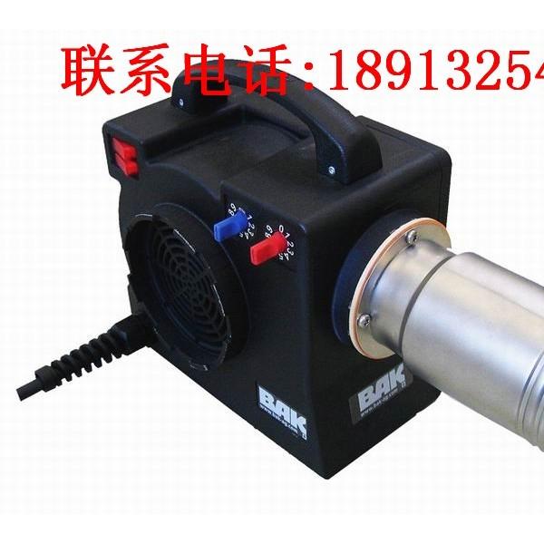 瑞士BAK热风器/HERZ加热器Compact