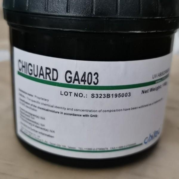 防晒化妆品瓶材用紫外线屏蔽剂Chiguard GA403