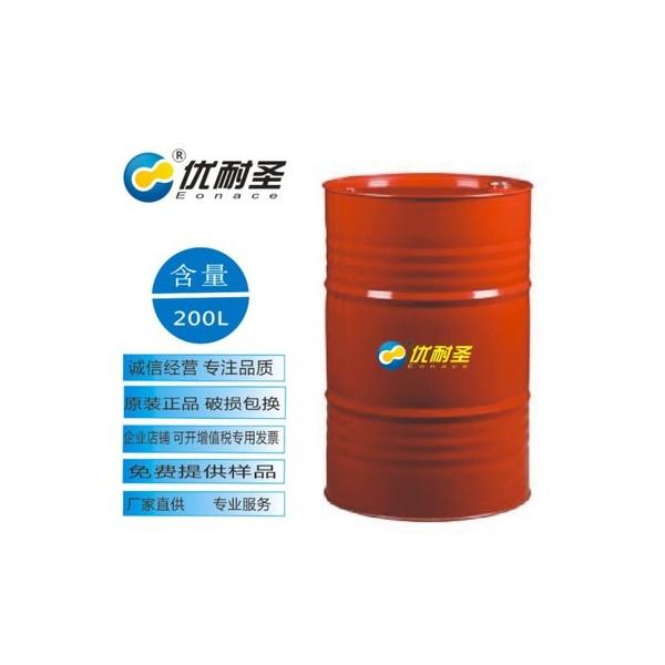 优耐圣200公斤装浅色非活性硫化猪油 抗磨添加剂