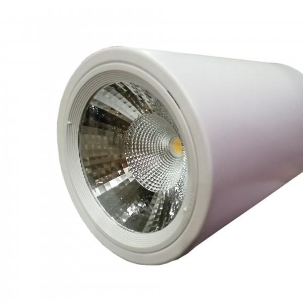 LED明装大功率筒灯6寸50W高铁站COB大功率筒灯