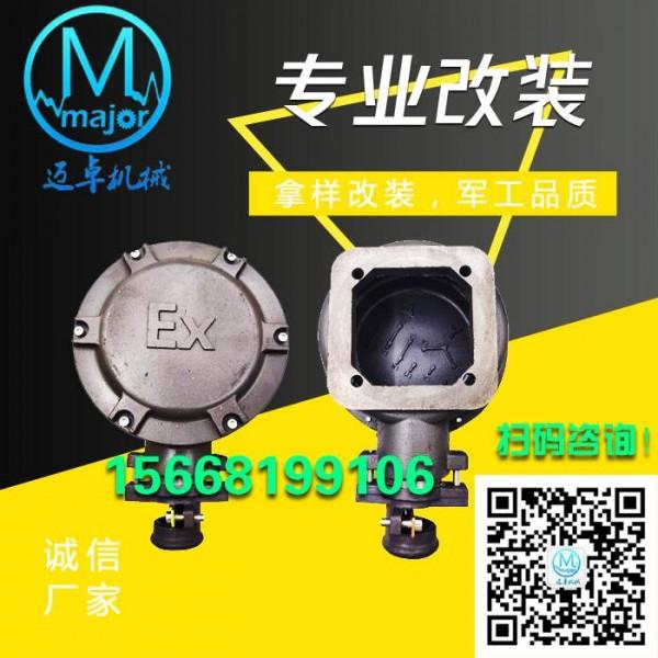 圆型电机接线盒