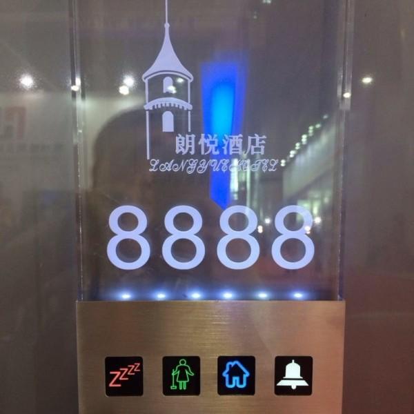 电子门牌酒店旅馆智能门牌水晶透明不锈钢面板定制LED门显