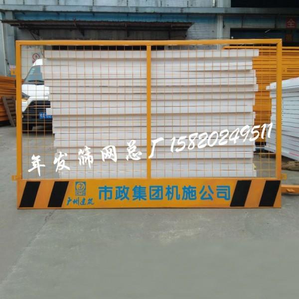 施工楼层临边护栏 建筑基坑洞口护栏黄黑