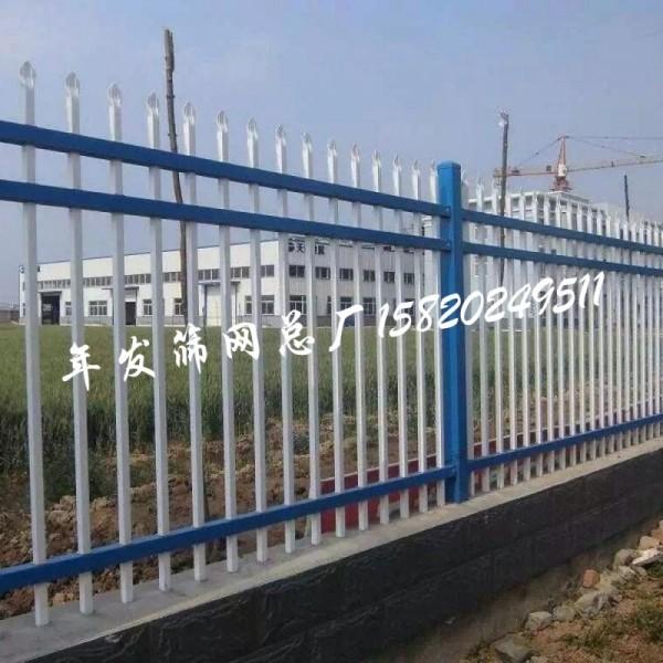 广州小区防护栏厂家 钢管铁艺黑色别墅花园护栏出口