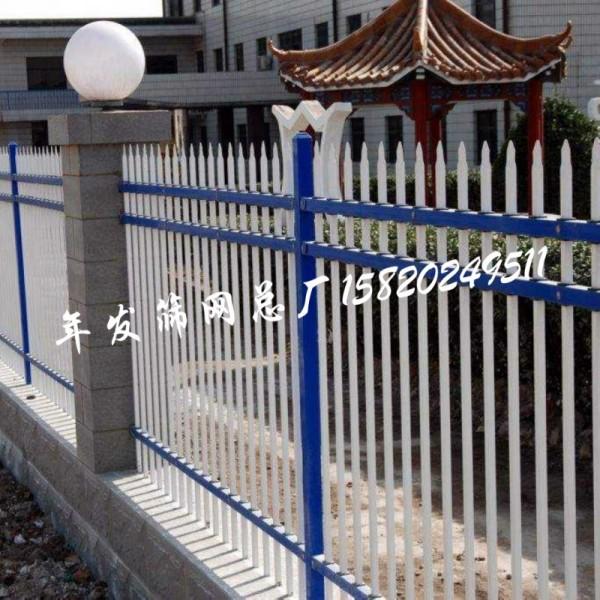 厂家定做围墙护栏 安全隔离防攀爬锌钢铁艺别墅后院花园防护栏