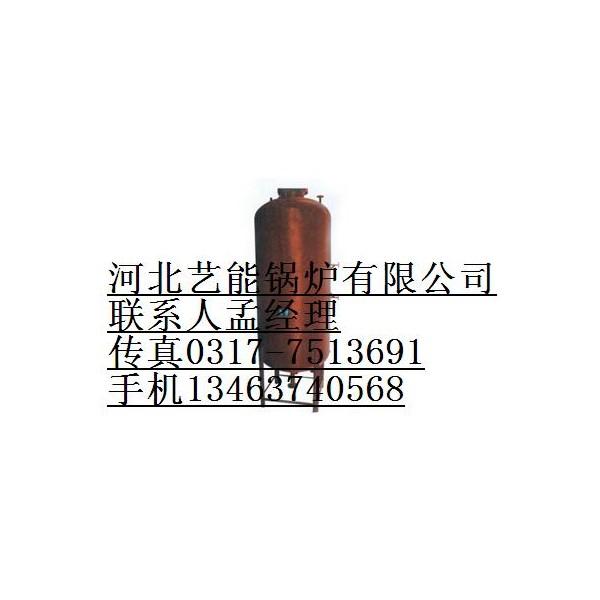 导热油炉,蒸汽发生器