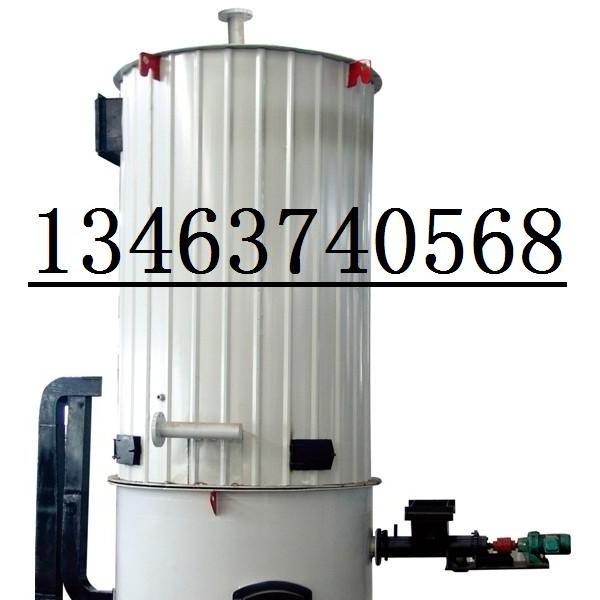 生物质导热油炉