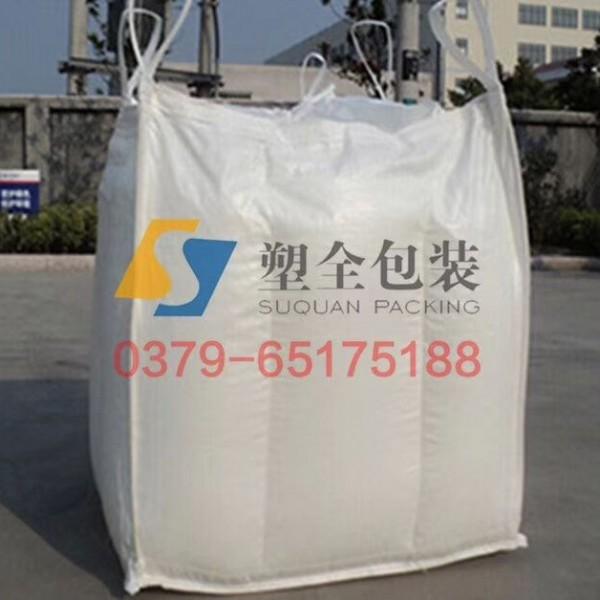 洛阳塑全 厂家大量供应各种规格型号集装袋