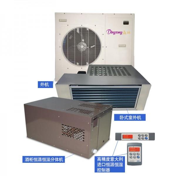 酒柜压缩机 恒温恒湿红酒柜 酒柜分体式空调 酒柜制冷机