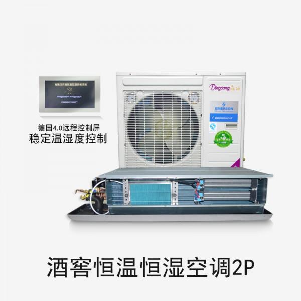 恒温恒湿空调设备 精密空调 实验室空调 机房精密空调 培育室