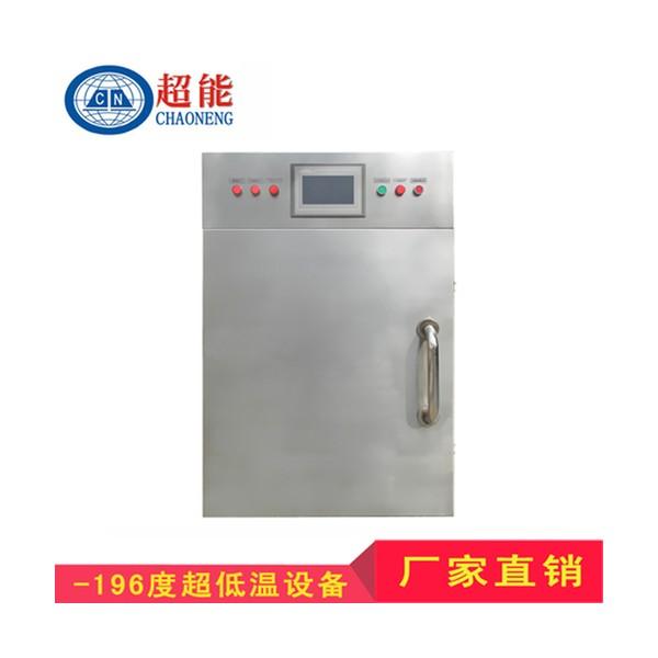 试验润滑油,润滑脂深冷设备低温检测箱