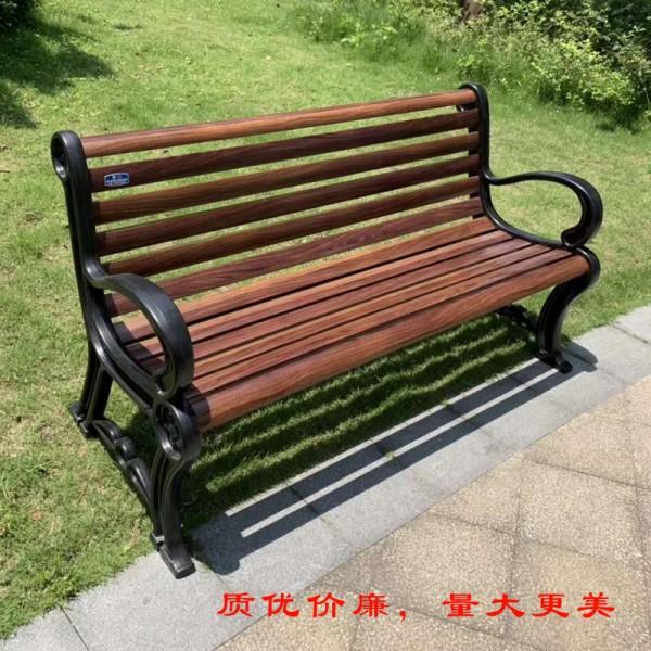 创意公园椅防腐户外休闲椅商场广场庭院靠背长条椅平凳高档碳纤维