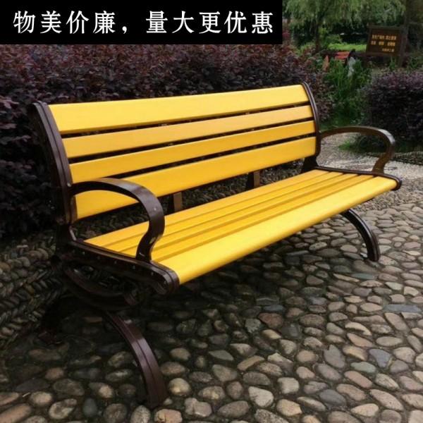 塑胶木公园椅耐腐蚀休闲椅热卖排椅园林椅新颖外观座椅量大更优惠