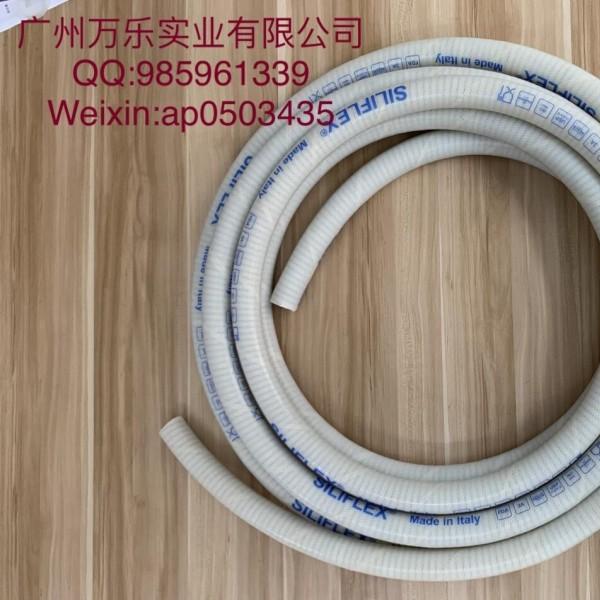 钢丝加强硅胶软管 SILIFLEX  希力仕 P-1111