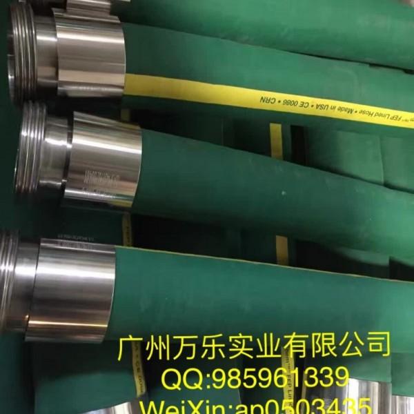 特氟龙软管 P-1201