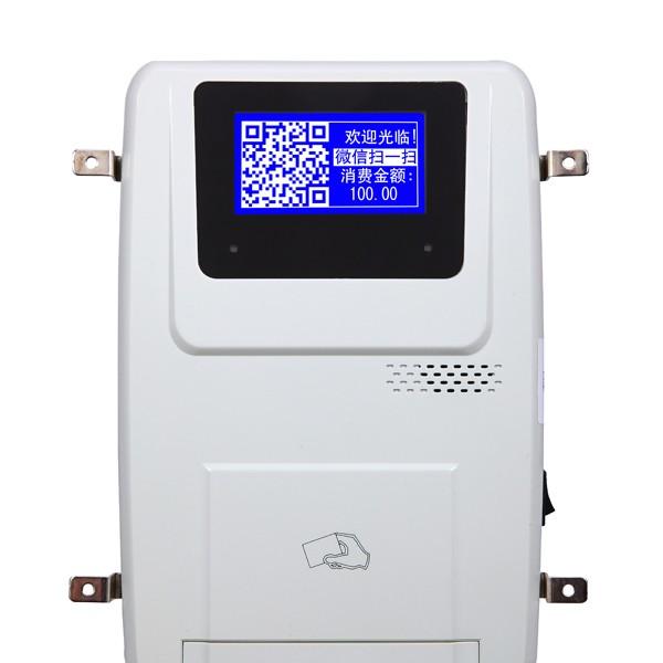 二维码收款机  微信支付宝扫码支付机 网络版扫码支付机