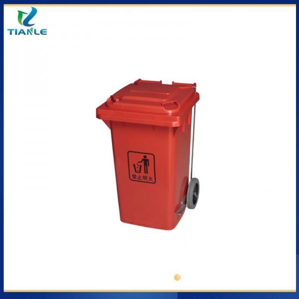 嘉祥塑料垃圾桶厂家医疗专用垃圾桶天乐塑业